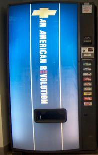 customized cold drink machine